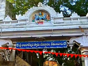 Places to visit near Vemulawada Temple