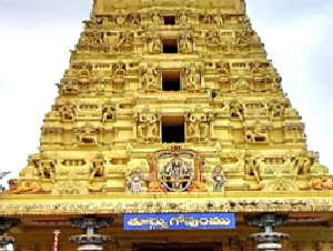 Dwaraka Tirumala Temple Timings - Darshan, Pooja, accommodation