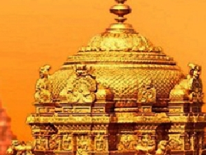 Ttd 50 rs darshan ticket online booking